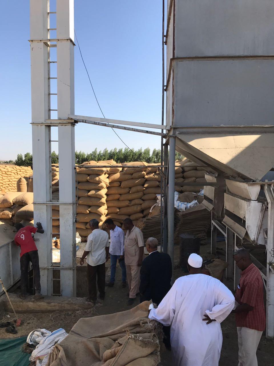 Mersin Port Food & Machinery Trade